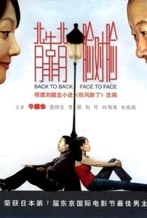 Assistir Back to Back, Face to Face Online Grátis Dublado Legendado (Full HD, 720p, 1080p)   Jianxin Huang   1994