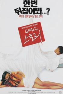 Assistir Baeksu Story Online Grátis Dublado Legendado (Full HD, 720p, 1080p) | Jun-seob Jeong | 1997