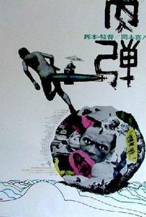 Assistir Bala Humana Online Grátis Dublado Legendado (Full HD, 720p, 1080p) | Kihachi Okamoto | 1968