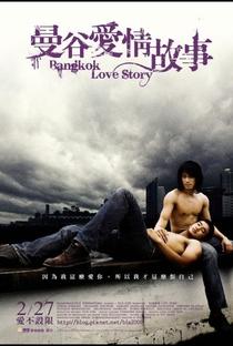 Assistir Bangkok Love Story Online Grátis Dublado Legendado (Full HD, 720p, 1080p) | Poj Arnon | 2007