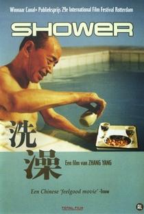 Assistir Banhos Online Grátis Dublado Legendado (Full HD, 720p, 1080p)   Yang Zhang (II)   1999