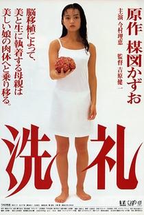 Assistir Baptism of Blood Online Grátis Dublado Legendado (Full HD, 720p, 1080p)   Kenichi Yoshihara   1996