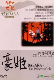 Assistir Basara - A Princesa Goh Online Grátis Dublado Legendado (Full HD, 720p, 1080p)   Hiroshi Teshigahara   1992