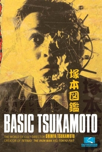 Assistir Basic Tsukamoto Online Grátis Dublado Legendado (Full HD, 720p, 1080p) | Masahiro Muramatsu (I) | 2003