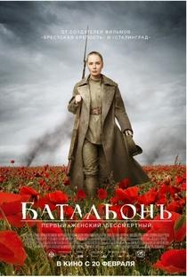 Assistir Batalon Online Grátis Dublado Legendado (Full HD, 720p, 1080p) | Dmitriy Meskhiev (II) | 2015