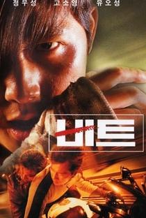 Assistir Beat Online Grátis Dublado Legendado (Full HD, 720p, 1080p)   Kim Sung-Su (II)   1997