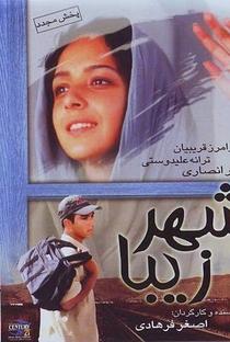 Assistir Beautiful City Online Grátis Dublado Legendado (Full HD, 720p, 1080p) | Asghar Farhadi | 2004