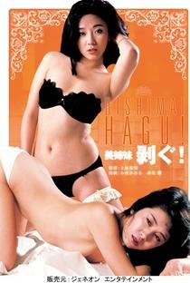 Assistir Beautiful Sisters: Strip! Online Grátis Dublado Legendado (Full HD, 720p, 1080p) | Yasuaki Uegaki | 1985