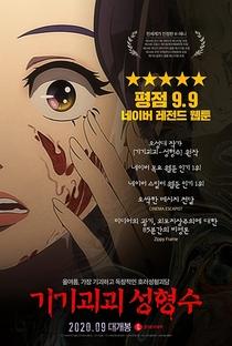 Assistir Beauty Water Online Grátis Dublado Legendado (Full HD, 720p, 1080p)   Kyung-hun Cho   2020
