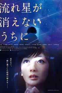 Assistir Before a Falling Star Fades Away Online Grátis Dublado Legendado (Full HD, 720p, 1080p) | Shibayama Kenji | 2015