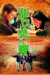 Assistir Beijing Rocks Online Grátis Dublado Legendado (Full HD, 720p, 1080p) | Mabel Cheung | 2001