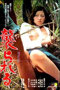 Assistir Being Assaulted Online Grátis Dublado Legendado (Full HD, 720p, 1080p) | Akira Katô (VII) | 1977