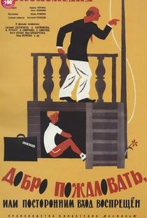 Assistir Bem-vindo ou Entrada Proibida Online Grátis Dublado Legendado (Full HD, 720p, 1080p) | Elem Klimov | 1965