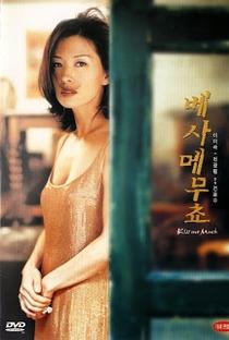 Assistir Bésame Mucho Online Grátis Dublado Legendado (Full HD, 720p, 1080p) | Yun-su Jeon | 2001