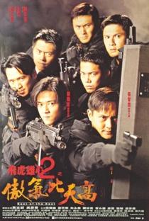 Assistir Best of the Best Online Grátis Dublado Legendado (Full HD, 720p, 1080p)   Andrew Lau (XIII)   1996