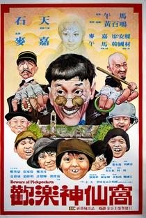 Assistir Beware of Pickpockets Online Grátis Dublado Legendado (Full HD, 720p, 1080p)   Ma Wu   1981