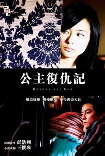 Assistir Beyond Our Ken Online Grátis Dublado Legendado (Full HD, 720p, 1080p) | Ho-Cheung Pang | 2004