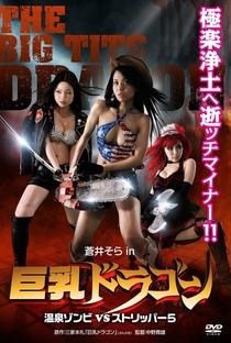 Assistir Big Tits Zombie Online Grátis Dublado Legendado (Full HD, 720p, 1080p) | Takao Nakano | 2010