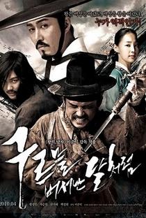 Assistir Blades of Blood Online Grátis Dublado Legendado (Full HD, 720p, 1080p) | Lee Joon-Ik | 2010