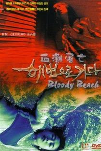 Assistir Bloody Beach Online Grátis Dublado Legendado (Full HD, 720p, 1080p)   In Soo Kim (I)   2000