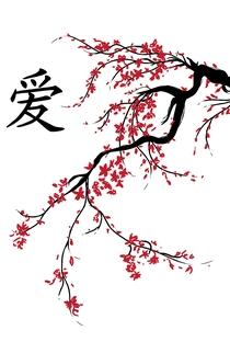 Assistir Blossoms Online Grátis Dublado Legendado (Full HD, 720p, 1080p) | Kar Wai Wong | 2025