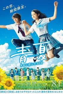 Assistir Blue Summer Online Grátis Dublado Legendado (Full HD, 720p, 1080p) | Takeshi Furusawa | 2018