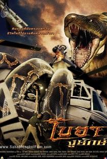 Assistir Boa: A Cobra Assassina Online Grátis Dublado Legendado (Full HD, 720p, 1080p)   Chaninton Muangsuwan   2006