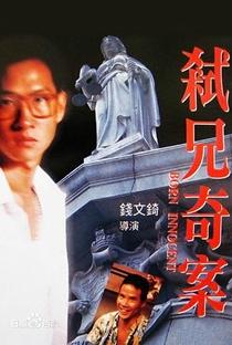 Assistir Born Innocent Online Grátis Dublado Legendado (Full HD, 720p, 1080p) | Man Kei Chin | 1994