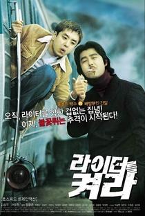 Assistir Break Out Online Grátis Dublado Legendado (Full HD, 720p, 1080p) | Jang Hang-Jun | 2002