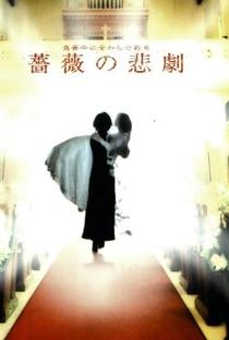 Assistir Bridal of Rose Online Grátis Dublado Legendado (Full HD, 720p, 1080p)   Hiroyuki Muto   2001