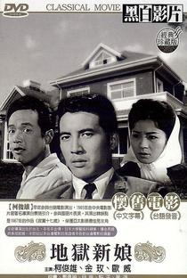 Assistir Bride in Hell Online Grátis Dublado Legendado (Full HD, 720p, 1080p) | Chi Hsin (I) | 1965