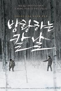 Assistir Broken Online Grátis Dublado Legendado (Full HD, 720p, 1080p) | Jeong-ho Lee (II) | 2014