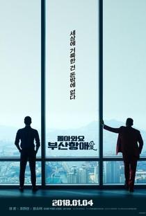 Assistir Brothers in Heaven Online Grátis Dublado Legendado (Full HD, 720p, 1080p) | Park Hee-Joon | 2018
