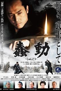 Assistir Bushido - O Caminho do Guerreiro Online Grátis Dublado Legendado (Full HD, 720p, 1080p) | Yasuo Mikami | 2013