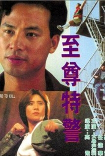Assistir Caçada em Hong Kong Online Grátis Dublado Legendado (Full HD, 720p, 1080p) | Phillip Ko | 1992
