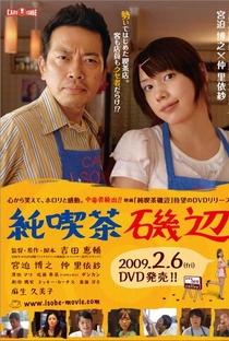 Assistir Cafe Isobe Online Grátis Dublado Legendado (Full HD, 720p, 1080p) | Keisuke Yoshida (I) | 2008