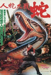 Assistir Calamity of Snakes Online Grátis Dublado Legendado (Full HD, 720p, 1080p) | Chi Chang | 1983