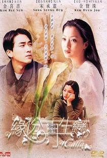 Assistir Calla Online Grátis Dublado Legendado (Full HD, 720p, 1080p)   Song Hae-Sung   1999