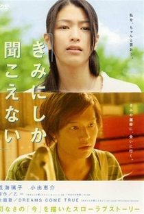 Assistir Calling You Online Grátis Dublado Legendado (Full HD, 720p, 1080p) | Tatsuya Hagishima | 2007