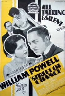 Assistir Caminhos da Sorte Online Grátis Dublado Legendado (Full HD, 720p, 1080p) | John Cromwell (I) | 1930