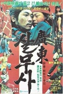Assistir Canton Viper Online Grátis Dublado Legendado (Full HD, 720p, 1080p)   Jang Lee Hwang   1983