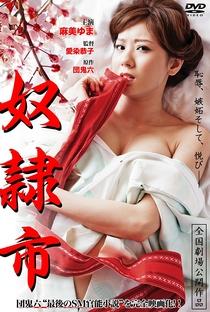 Assistir Captive Market Online Grátis Dublado Legendado (Full HD, 720p, 1080p) | Kyôko Aizome | 2012