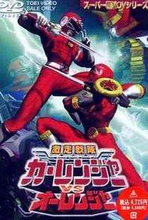 Assistir Carranger vs Ohranger - O Filme Online Grátis Dublado Legendado (Full HD, 720p, 1080p) |  | 1997
