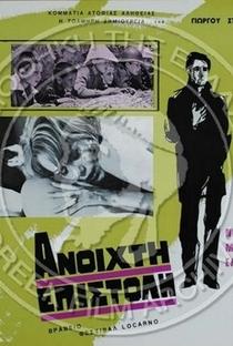Assistir Carta Aberta Online Grátis Dublado Legendado (Full HD, 720p, 1080p) | Yiorgos Stamboulopoulos | 1967