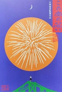 Assistir Casting Blossoms to the Sky Online Grátis Dublado Legendado (Full HD, 720p, 1080p) | Nobuhiko Ōbayashi | 2012