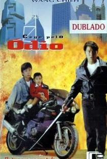 Assistir Cego pelo Ódio Online Grátis Dublado Legendado (Full HD, 720p, 1080p) | Johnnie To | 1991