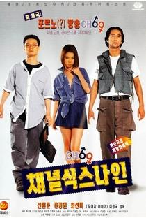 Assistir Channel 69 Online Grátis Dublado Legendado (Full HD, 720p, 1080p) | Jeong-Kuk Lee | 1996