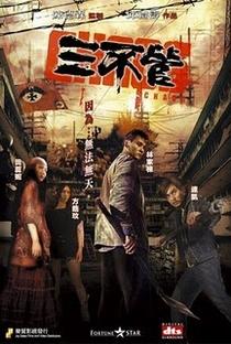 Assistir Chaos Online Grátis Dublado Legendado (Full HD, 720p, 1080p)   Herman Yau   2008