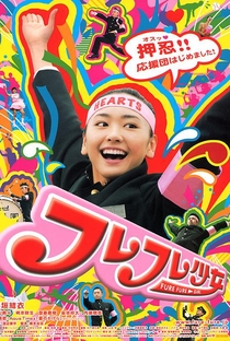 Assistir Cheer Cheer Cheer! Online Grátis Dublado Legendado (Full HD, 720p, 1080p) | Kensaku Watanabe (I) | 2008