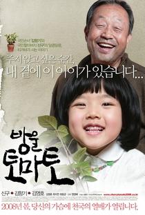 Assistir Cherry Tomato Online Grátis Dublado Legendado (Full HD, 720p, 1080p) | Yeong-bae Jeong | 2008